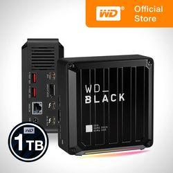 2%쿠폰 WD BLACK D50 GAME DOCK 1TB 썬더볼트3