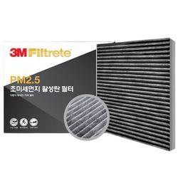 3M 활성탄 초미세 에어컨필터 6294 싼타페TM 페이스리프트