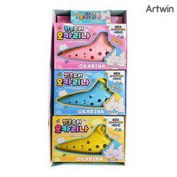 3000 맑은 소리 오카리나 BOX(6)