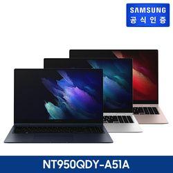 삼성전자 갤럭시북 프로360 NT950QDY-A51A 512GB