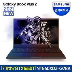 삼성전자 노트북 플러스2 NT560XDZ-G78A