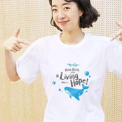 티셔츠- Living Hope (고래) 성인용