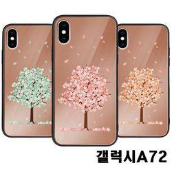 갤럭시A72 A726 벚꽃 미러범퍼케이스