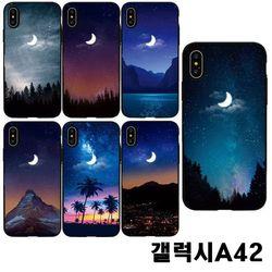 갤럭시A42 A426 밤하늘의달 풍경 카드 범퍼케이스