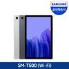 삼성 갤럭시탭 A7 WiFi 64GB SM-T500 F