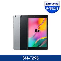 삼성 갤럭시탭A 8.0 32GB SM-T295 LTE-WIFI F