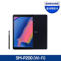 삼성 갤럭시탭A 8.0 With S펜 SM-P200 WIFI 32GB F