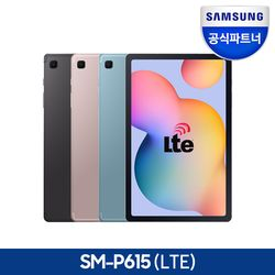 삼성 갤럭시탭 S6 라이트 Lite 128GB LTE-WIFI SM-P615 F