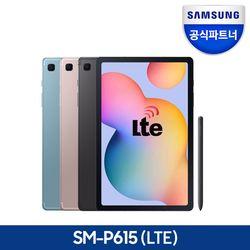 삼성 갤럭시탭 S6 라이트 Lite 64GB LTE-WIFI SM-P615 F
