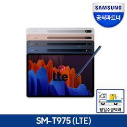 삼성 갤럭시탭 S7 Plus 플러스 12.4 LTE 256GB SM-T975 F