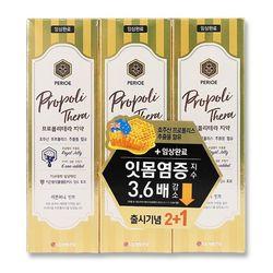 페리오 프로폴리테라 치약 레몬허니민트 100g x 3입
