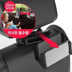 유스마일 접이식 차량용 헤드레스트 태블릿 거치대 NO.1674