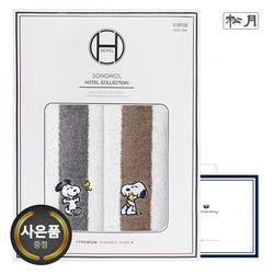 송월 스누피 멜로우 스트라이프 2매 선물세트(쇼핑백)