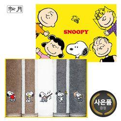 송월 스누피 멜로우 5매 선물세트(쇼핑백) 기념수건 답례품