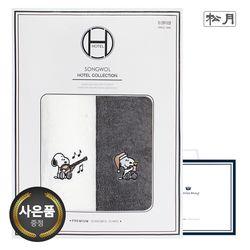 송월 스누피 멜로우 심플무지 2매 선물세트(쇼핑백)