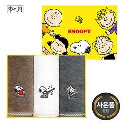 송월 스누피 멜로우 심플무지 3매 선물세트(쇼핑백)