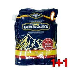 아메리칸 솔루션 모래 9.07kg(로얄레드)