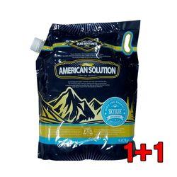 아메리칸 솔루션 모래 9.07kg(스카이블루)