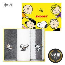 송월 스누피 멜로우 3매세트(쇼핑백)