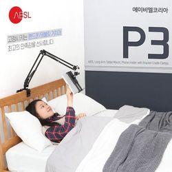 ABSL P3 핸드폰 태블릿 마운트 거치대