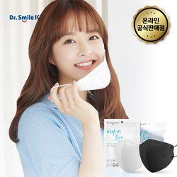 KF94 박보영 닥터스마일케이 마스크 화이트블랙 대형중형 50매
