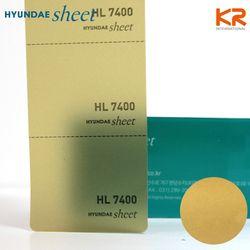 HL-7400 조명용 골드 반투명시트지