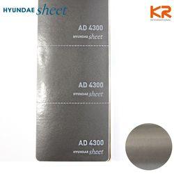 AD-4300 옥외용 유광 실버 시트지