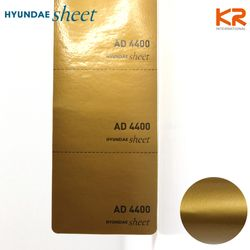 AD-4400 옥외용 유광 골드 시트지