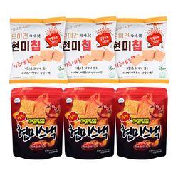 기름제로 모미건현미칩3봉 매운맛현미칩3봉 과자세트