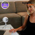 로지텍코리아 정품 BLUE SNOWBALL ICE 콘덴서 마이크