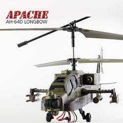 두로카리스마 u10 아파치 대형 헬기 62cm 스피드모드