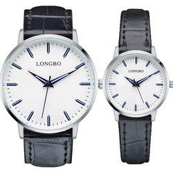 커플시계 가죽시계 남성시계 여성시계 LO-83031A