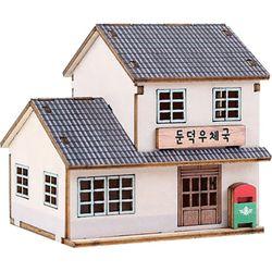 미니 목재 입체퍼즐 - 영공방 둔덕 우체국