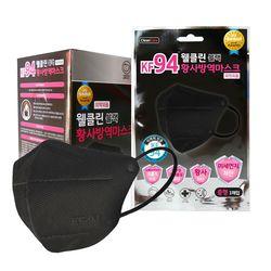 웰클린 KF94 새부리형 방역 마스크 블랙 중형 50매