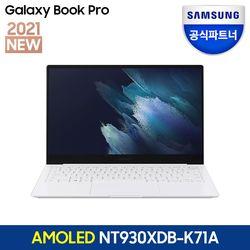 삼성 갤럭시북 프로 NT930XDB-K71A 13인치