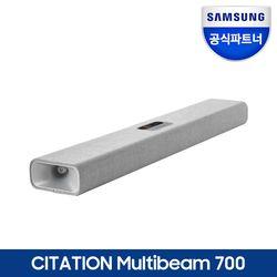 하만카돈 사이테이션 홈시어터 사운드바 멀티빔700