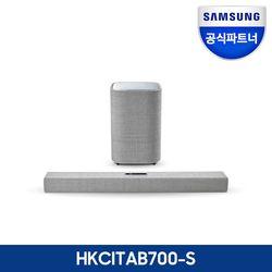 하만카돈 사이테이션 사운드바 멀티빔700 서브우퍼S 패키지