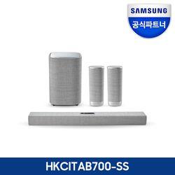 하만카돈 사이테이션 홈시어터 멀티빔700 사운드바 우퍼S 패키지