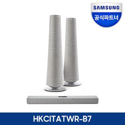 하만카돈 사이테이션 멀티빔700 사운드바 타워 패키지