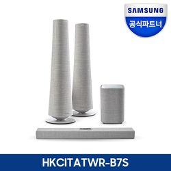 하만카돈 사이테이션 멀티빔700 타워 우퍼S 패키지
