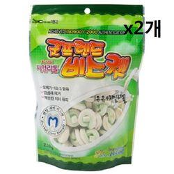 강아지 생일 과자 비스켓 우유+자일리톨 220gx2개