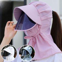 자외선차단 썬캡 모자 얼굴 햇빛가리개 여성 등산농사