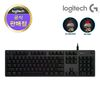 로지텍코리아 G512 GX 기계식 게이밍 키보드