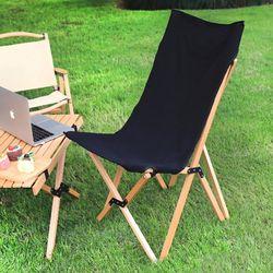 릴렉스 체어 CLOUD-52 접이식 캠핑의자 야외용의자