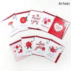 500 감사 카네이션 카드 (1판-45EA)