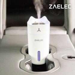 차량용 USB 충전식 가습기 350ml ZL-20UH
