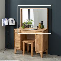 코로트코 참죽나무 거울