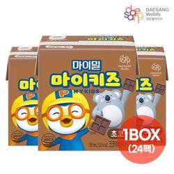 뉴케어 마이키즈 뽀로로 초코맛(150ml x 24팩)