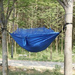 공중쉘터 캠핑 모기장 해먹(블루)
