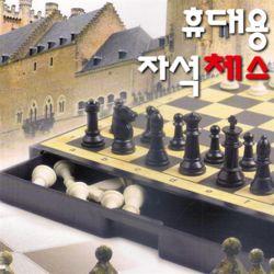 명인 휴대용 자석체스 MC120/체스/미니체스